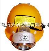 新款头盔式ST12W紫外線燈 ST12W