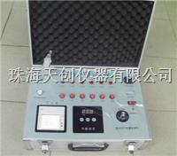多功能JC-3室内空气质量检测仪 JC-3