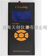 国产双通道CLH-2000尘埃粒子计数器 CLH-2000