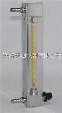 国产高性价比LZB-4玻璃转子流量计 LZB-4