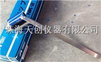 进口便携式岩田NK-2带柄粘度杯 NK-2