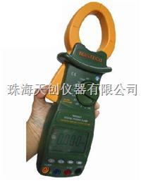 供应便携式多功能MS2201单相钳形功率计 MS2201