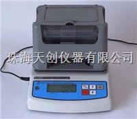 台湾玛芝哈克原装进口300g QL-300A密度、体积测试仪 QL–300A