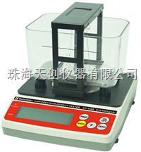 台湾进口双功能固体、液体GP-120S密度测试仪 GP-120S