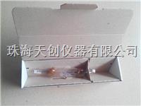 原装进口美国SP公司BLE-400 400W紫外线灯管 BLE-400