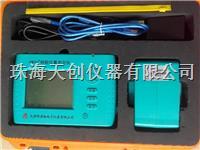 津维GW50+充电型手持式钢筋扫描仪