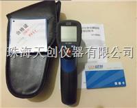 正品华盛昌DT-8861非接触式红外测温仪 DT-8861