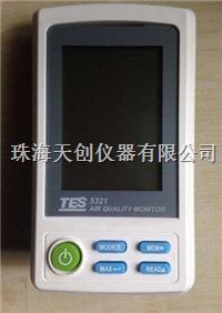 供应台湾原装进口TES-5321空气质量监测计PM2.5测试仪 TES-5321