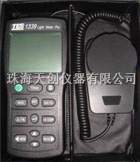 TES-1339台湾泰仕百万勒克斯数字照度计 TES-1339