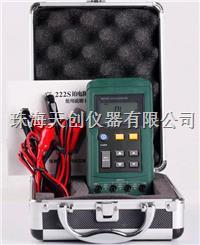 现货供应华仪手持式MS7222铂电阻校准仪 MS7222