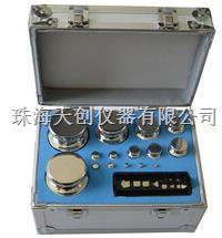 带校准证书JF1、F1、F2不锈钢砝码套装 1毫克-20kg