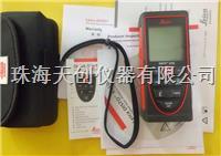 徕卡迪士通X310激光测距仪120米防水型测距仪 X310