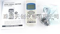 供应台湾路昌升级版UVA-365SD紫外辐射计紫外线强度计 UVA-365SD