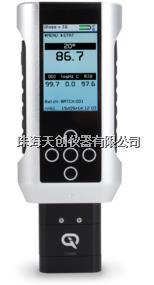 特价供应新款FLEX 60分体式60°反射雾影仪 FLEX 60