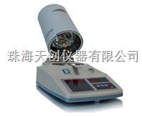 现货特价供应蔬菜种子SFY-60红外线水分测试仪 SFY-60