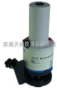 特价销售JZC-E20A电梯导轨垂直度检测仪 JZC-E20A