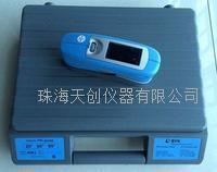 能測涂層厚度的BYK4564光澤度儀 BYK4564