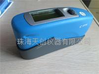 德國BYK4560/4561/4562/4563新型智能微型光澤度儀 BYK4560/4561/4562/4563