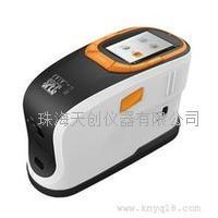 计量认证HP-C606分光测色仪 HP-C606
