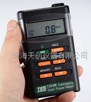 供应稳定型泰仕TES-1333R太阳能功率表 TES-1333R