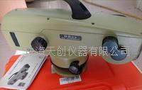 苏州一光DS03高精密自动安平水准儀 DS03