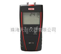 新款凯茂MP 110/MP 111/MP 115 /MP 112差压仪 MP 110/MP 111/MP 115 /MP 112