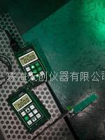 DAKOTA手持式MMX-6超声波测厚仪 MMX6
