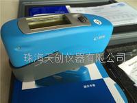 BYK4560微型单角度光泽度仪