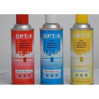 珠海DPT-5罐装渗透探伤剂 DPT-5