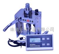 JW-2000A分体式粘结强度检测仪