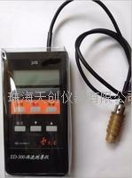 ED300分体式涡流涂层测厚仪 ED300