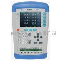 安柏AT4808手持式多路温度测试仪 AT4808