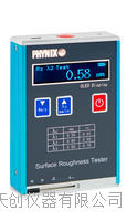 菲尼克斯KR-110粗糙度测试仪