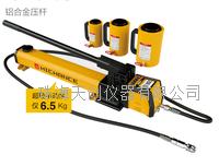 HC-10S/20S/30S轻型锚杆拉拔仪 HC-10S/HC-20S/HC-30S