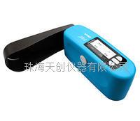 WG75手持式纸张低光泽光泽度仪