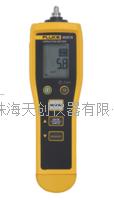 Fluke 802CN手持式測振儀 Fluke-802CN