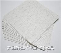 ASTM 地板膠 TSB028