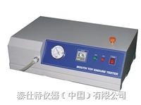 玩具檢測儀:口動玩具模擬耐久性測試儀/口動玩具測試儀 TW035