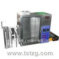 泡棉燃燒性試驗儀 海綿泡沫阻燃性能測試儀 泡沫塑料阻燃性 TST-C1040