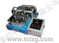內襯皮革摩擦脫色測試儀|(雙工位)鞋面摩擦色牢度試驗機 TSB016