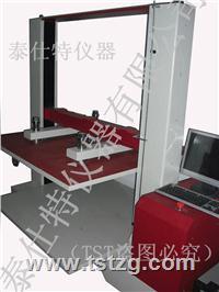 紙箱抗壓試驗機(電腦控制)|電腦伺服包裝箱抗壓試驗機校準 TSF-Z001A
