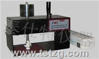 印花織物色牢度試驗(采用旋轉式)旋轉干/濕摩擦色牢度測試 TSA003