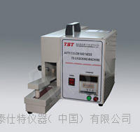 GB/T3920纺织品 摩擦色牢度测试仪,沙发检测项目之一    TST-C1008