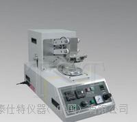 萬能磨耗試驗機 TSB010