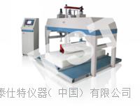 床垫性能耐久试验机,全自动床垫疲劳耐久测试仪 TST-C2031