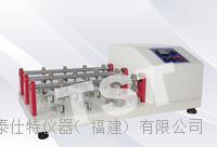 撓曲性測試儀,皮革耐撓曲性測試儀,耐撓曲性能測試-泰仕特撓曲試驗機 TST-C1011