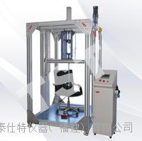 前腳靜壓耐久測試/辦公椅沖擊試驗機-辦公椅沖擊/前角靜壓耐久測試機  TST-C1023