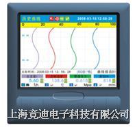 JD-5000R彩屏无纸记录仪 JD-5000R