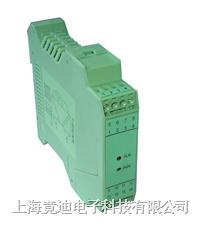 JD196-IC高精度电流隔离器 JD196-IC