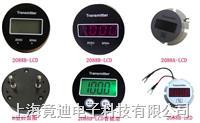 2088型压力变送器表头 2088型压力变送器表头